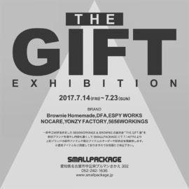 THE GIFT EXHIBITION