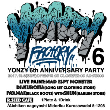 YONZY 6TH ANNIVERSARY PARTY 開催‼︎