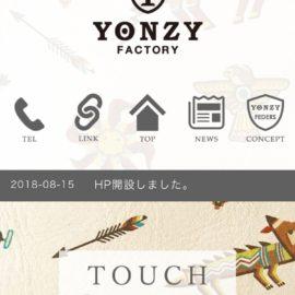 YONZY factory website OPEN‼︎‼️